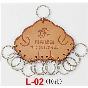 交屋皮製鎖排-L02