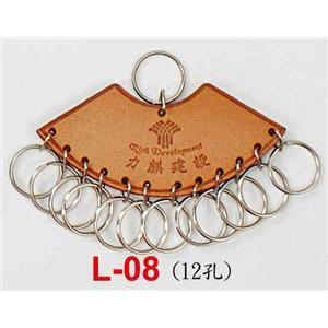 交屋皮製鎖排-L08
