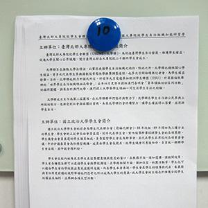 4CM透明磁鐵 玻璃白板磁鐵-元平行實業有限公司-新北
