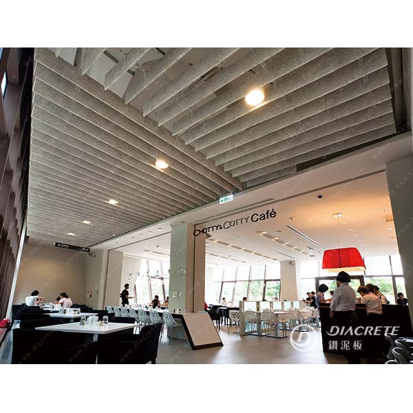 音障板天花-中菱建材有限公司-台北