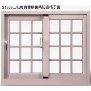 新世代靜音窗-秦揚鋼鋁工程有限公司-新北