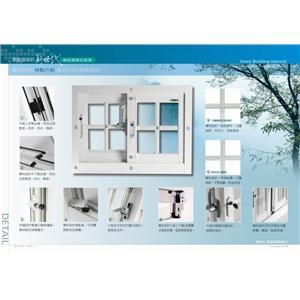 靜音窗,白鐵格防盜窗系列-秦揚鋼鋁工程有限公司-新北