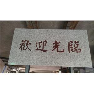 大理石拼花-佳昇石材有限公司-花蓮