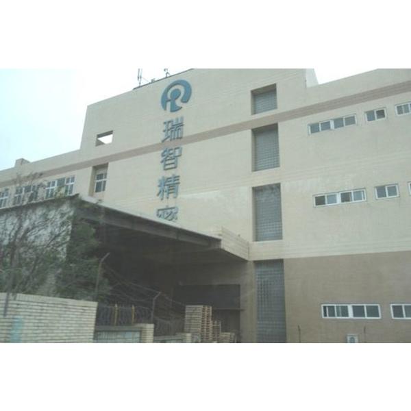 瑞智精密-國峰電機工業有限公司-新北