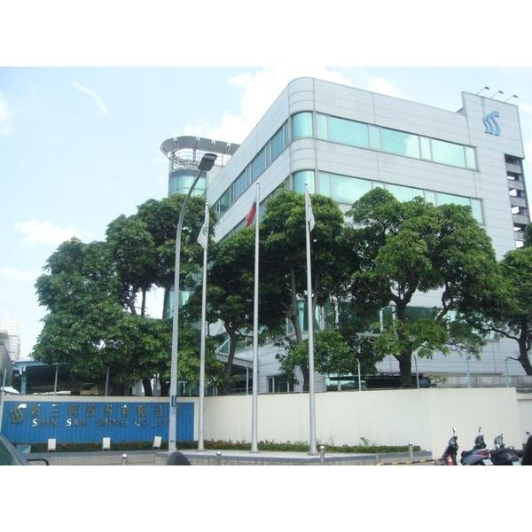 新三興-國峰電機工業有限公司-新北