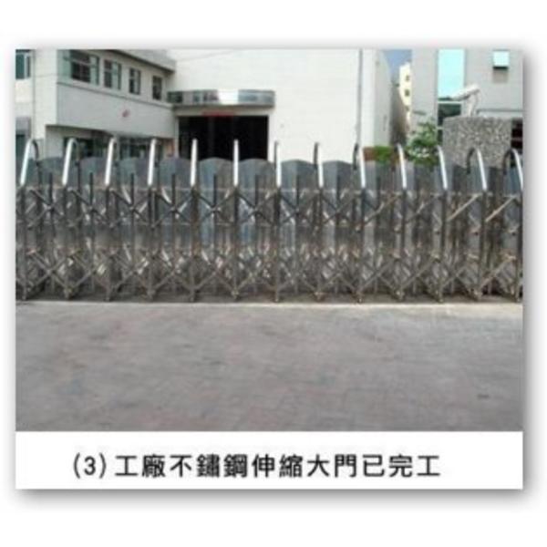 不銹鋼伸縮門-和隆企業社-台中