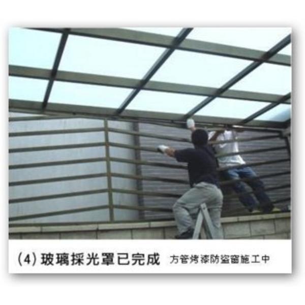 玻璃採光罩-和隆企業社-台中