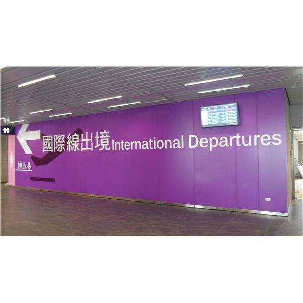 台中清泉崗機場-不鏽鋼包板工程-光輝金屬工程股份有限公司-台中