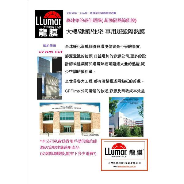 logo12-安能有限公司-台北