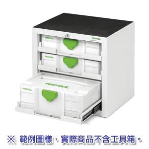 SYS-SORT 500/2 組合式/專利/工具櫃
