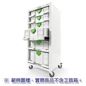 SYS-SORT 1000/2 組合式/專利/工具櫃