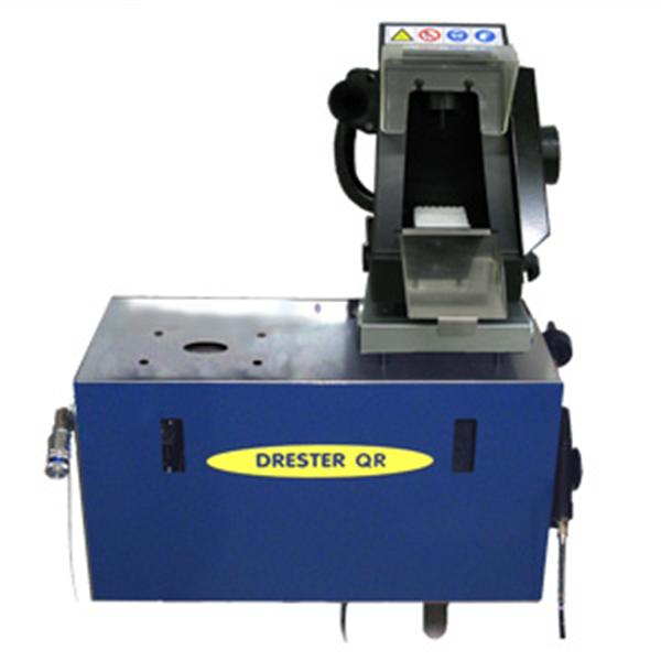 Drester QR-20 溶劑用/噴槍/噴杯/快速清洗機