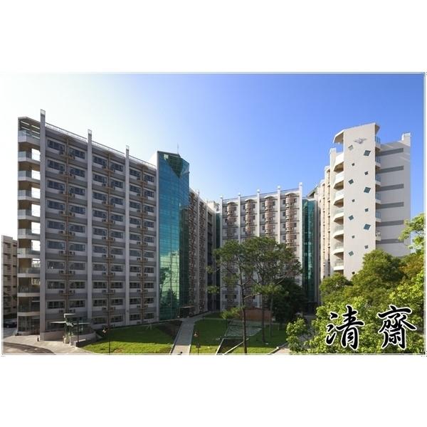 清華大學清齋館-佳翁照明設備有限公司-高雄