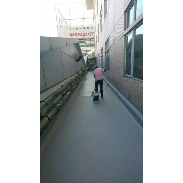 防水整修1-帝華實業股份有限公司-新北
