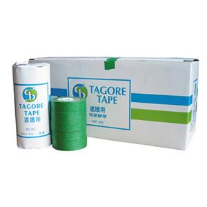 遮護用和紙膠帶