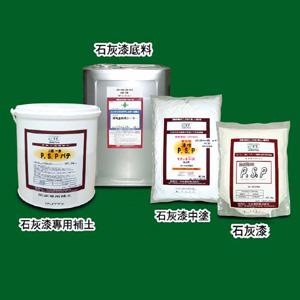 塗佈型灰泥P.S.P-喬聿貿易股份有限公司-台北