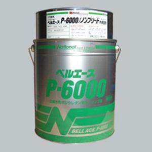 雙液型聚氨脂膠