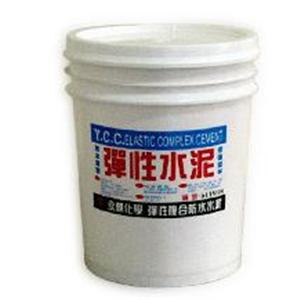 611M高分子彈性複合防水泥-聯廣化學股份有限公司-彰化
