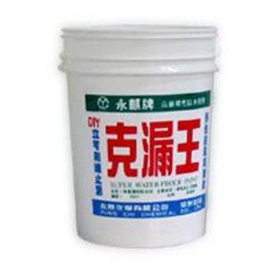 克漏王6331-水性彩色彈性防水塗料-聯廣化學股份有限公司-彰化