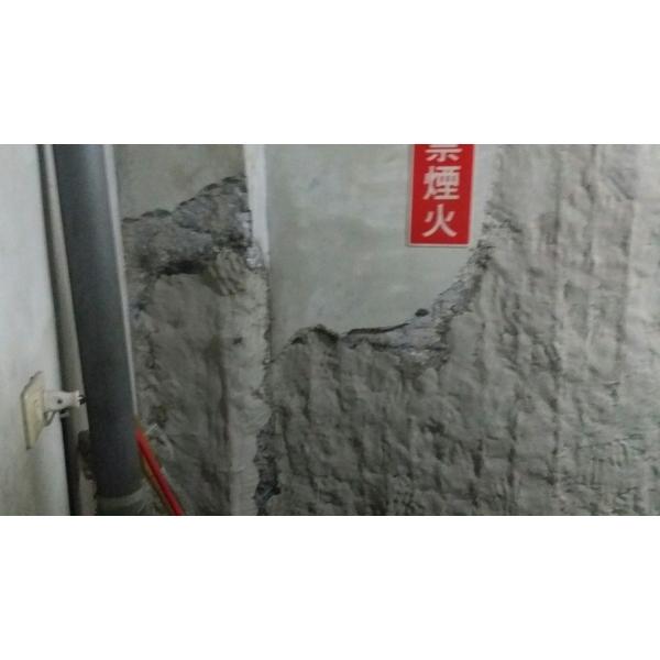 包覆還氧樹脂防止再次爆筋-總合防水工程有限公司-新北