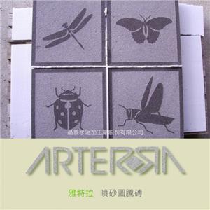 客製化藝術噴砂磚 (2)-晶泰水泥加工廠股份有限公司-台南