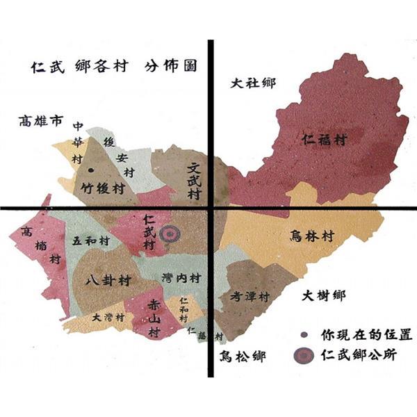 客製化藝術拼花磚 (4)