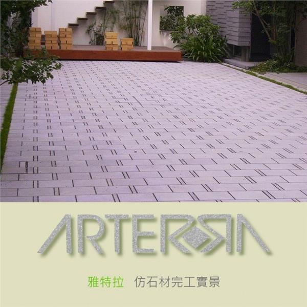 仿石材完工實景 (1)-晶泰水泥加工廠股份有限公司-台南