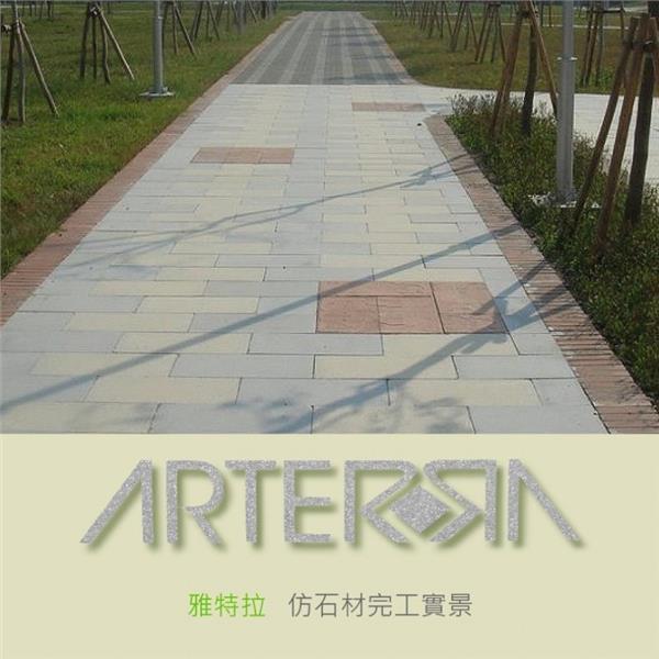 仿石材完工實景 (2)-晶泰水泥加工廠股份有限公司-台南