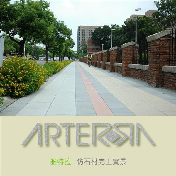 仿石材完工實景 (3)-晶泰水泥加工廠股份有限公司-台南