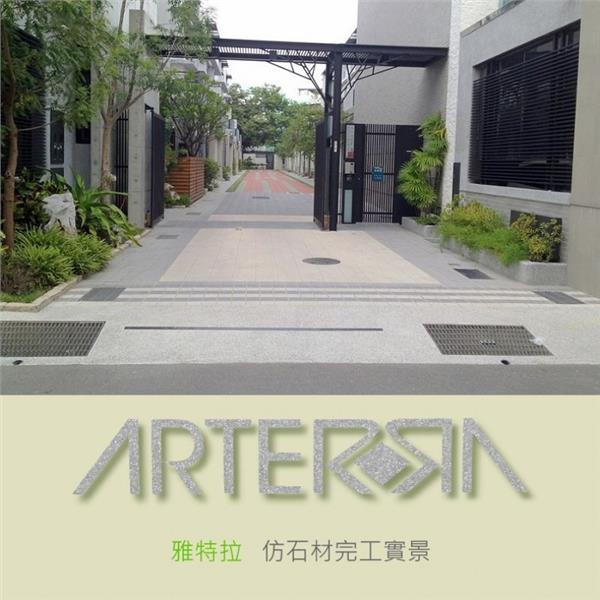 仿石材完工實景 (4)-晶泰水泥加工廠股份有限公司-台南