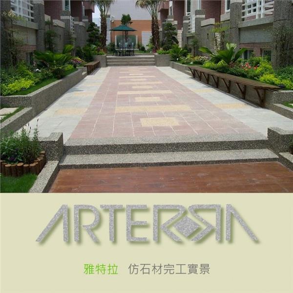 仿石材完工實景-晶泰水泥加工廠股份有限公司-台南