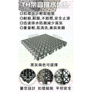 TH架高排水地墊-梅雅企業有限公司-台中