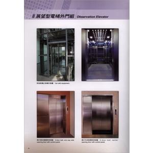 展望型電梯外門組