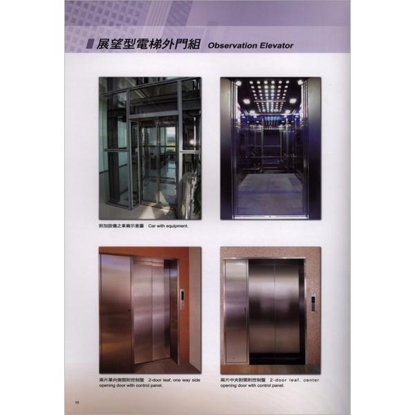 展望型電梯外門組-力煒機電企業有限公司-台北