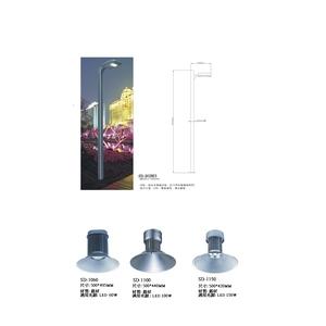 LED燈具-路燈-三大庭園燈飾有限公司-新北