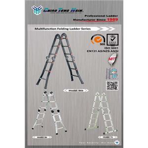 多功能關節梯 鋁梯 擴孔式關節梯 兩用梯-巧登欣實業股份有限公司-彰化