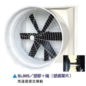 塑膠+纖(塑鋼葉片)-勝風格通風工業股份有限公司-台中