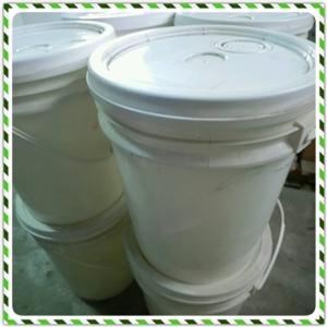 奈米矽膜保護劑-石蒝化工有限公司-台中