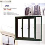 10cm全內拆/室內折疊式紗窗