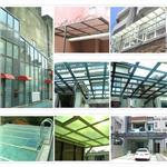 玻璃屋、採光罩、雨棚