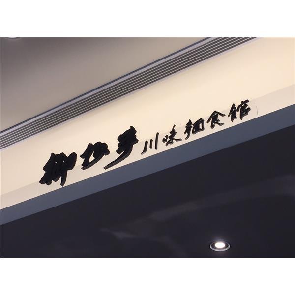 廣告招牌-力克廣告工程行-台北
