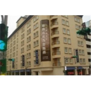 臺北商務旅館