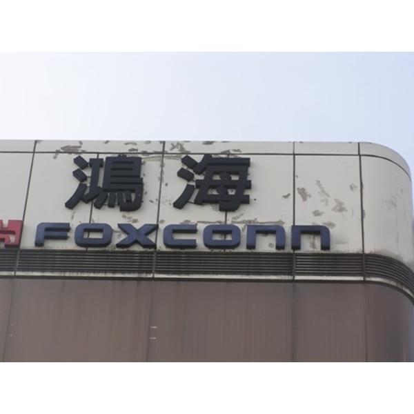 外牆漆版再生-鴻海公司施工前