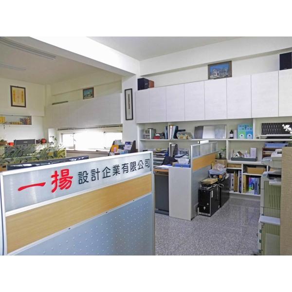 辦公室設計-10-一揚設計企業有限公司-台中