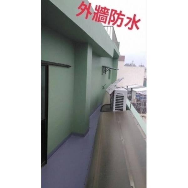 外牆防水-詮台防水工程有限公司-彰化