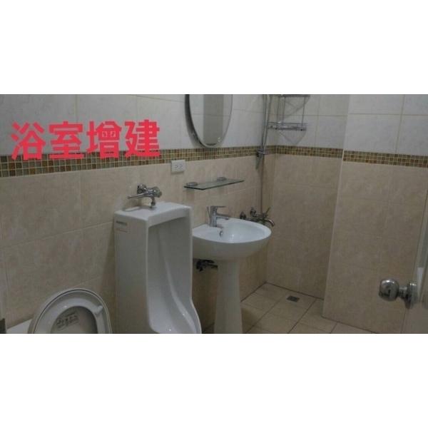 浴室增建-詮台防水工程有限公司-彰化