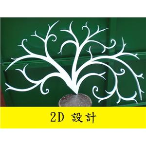 保麗龍-介大保利龍實業股份有限公司-台中