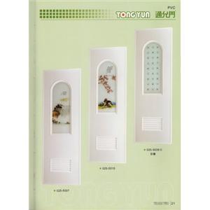 PVC浴廁門