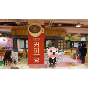 台北貝兒絲樂園