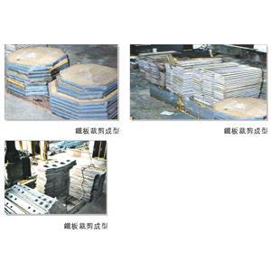 鐵板-將誠鋼構工業股份有限公司-台南